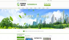 郑州市宇轩环保设备有限